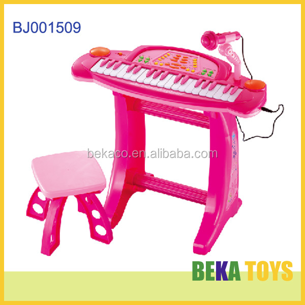 Kids Electric Education Toy Plastic Percussion Instrument