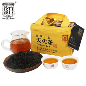 7 Days Wholesale Tianjian Tea Japan Fitne Slimming Tea
