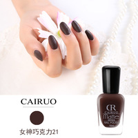 Beautiful Fashionable Cool Matte Nail Polish with 40 colors available