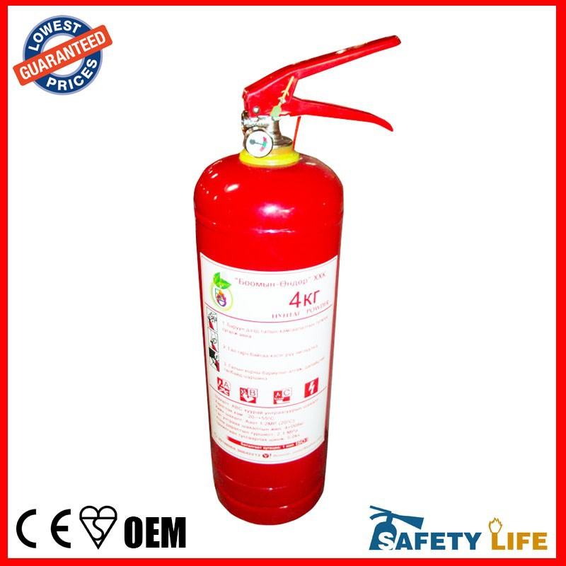 2KG GOOD QUALITY AND COMPETITIVE PRICE ABC DRY POWDER FIRE EXTINGUISHER