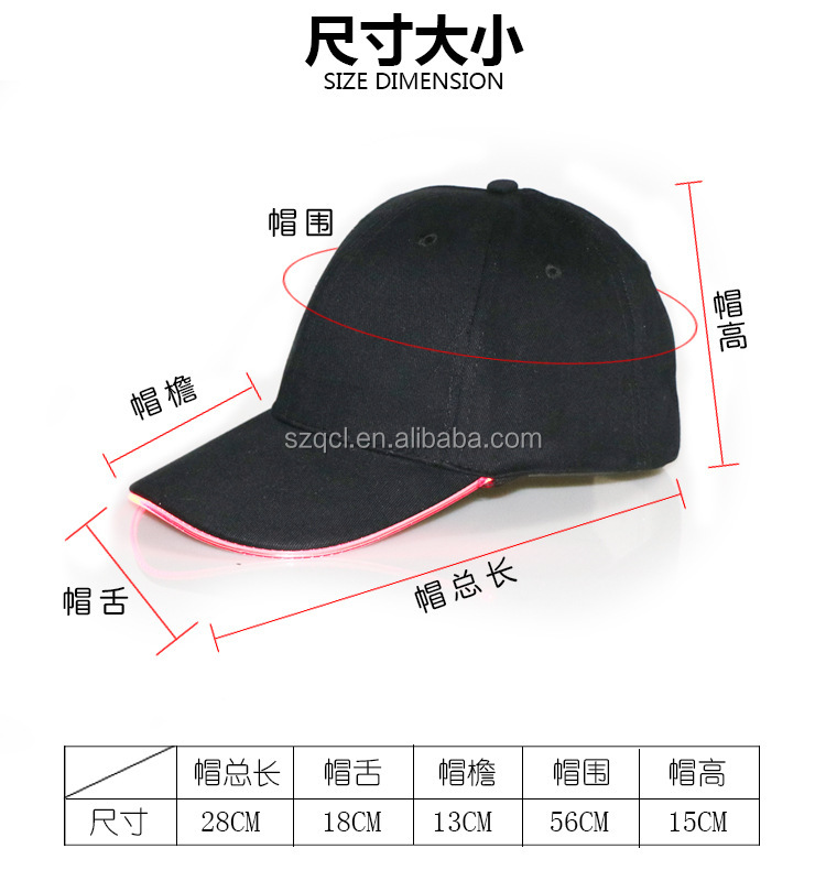 Corporation Anniversary Event Gift Cap OEM Embroidery 2D 3D Logos Brand Marketing Items LED Flashing Hat