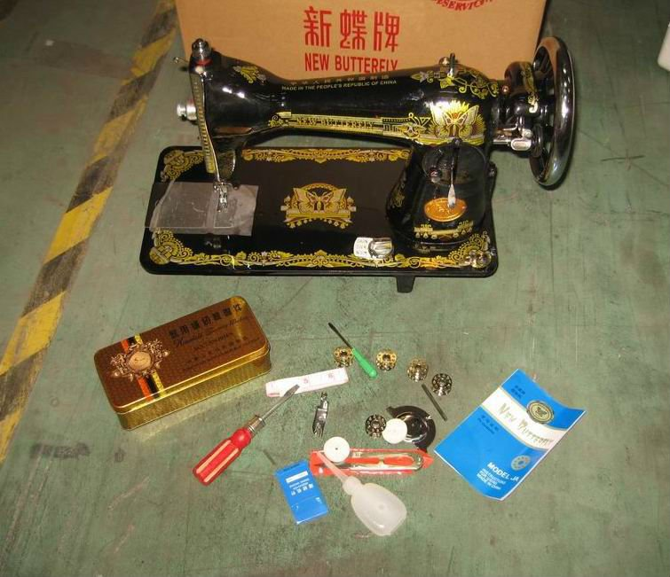 New Butterfly Brand Ja4040 Sewing Machine Buy Sewing Machine Cool Butterfly Sewing Machine
