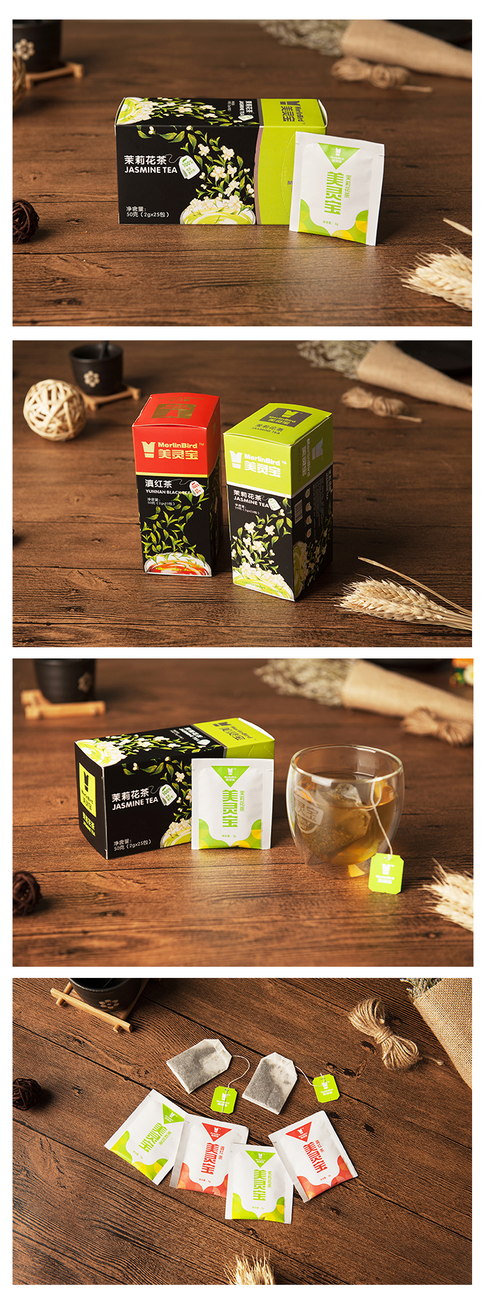 Double Chamber Teabags Yunnan Black Tea 25 Pcs packing - 4uTea | 4uTea.com