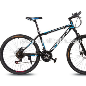 China racing motiv full suspension small 26 bicycle foxter mens carbon mountain bike