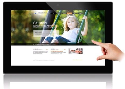 WIFI / 3G-Netzwerk-Touchscreen 14-Zoll-LCD-Anzeigenplayer