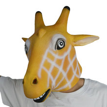 Design Your Own Mask Online Child Animal Mask Deer Mask