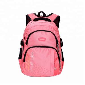 829a8299eb43 China Promotional School Bags, China Promotional School Bags ...