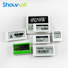 Hypermarket low power rfid dot matrix e-ink price tag
