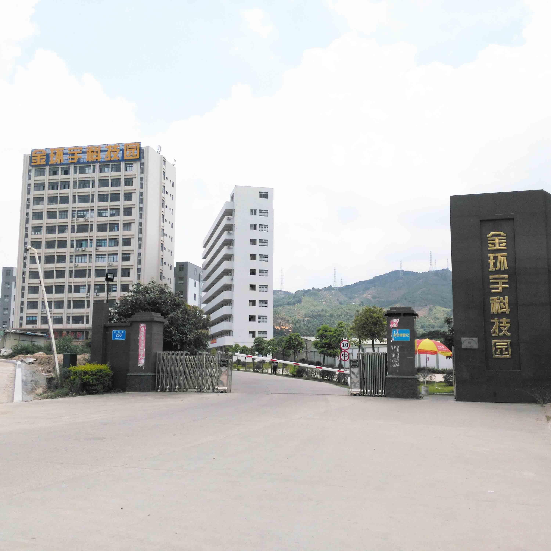 Shenzhen Wonstar Technology Co., Ltd. - LED spotlight,LED flood light