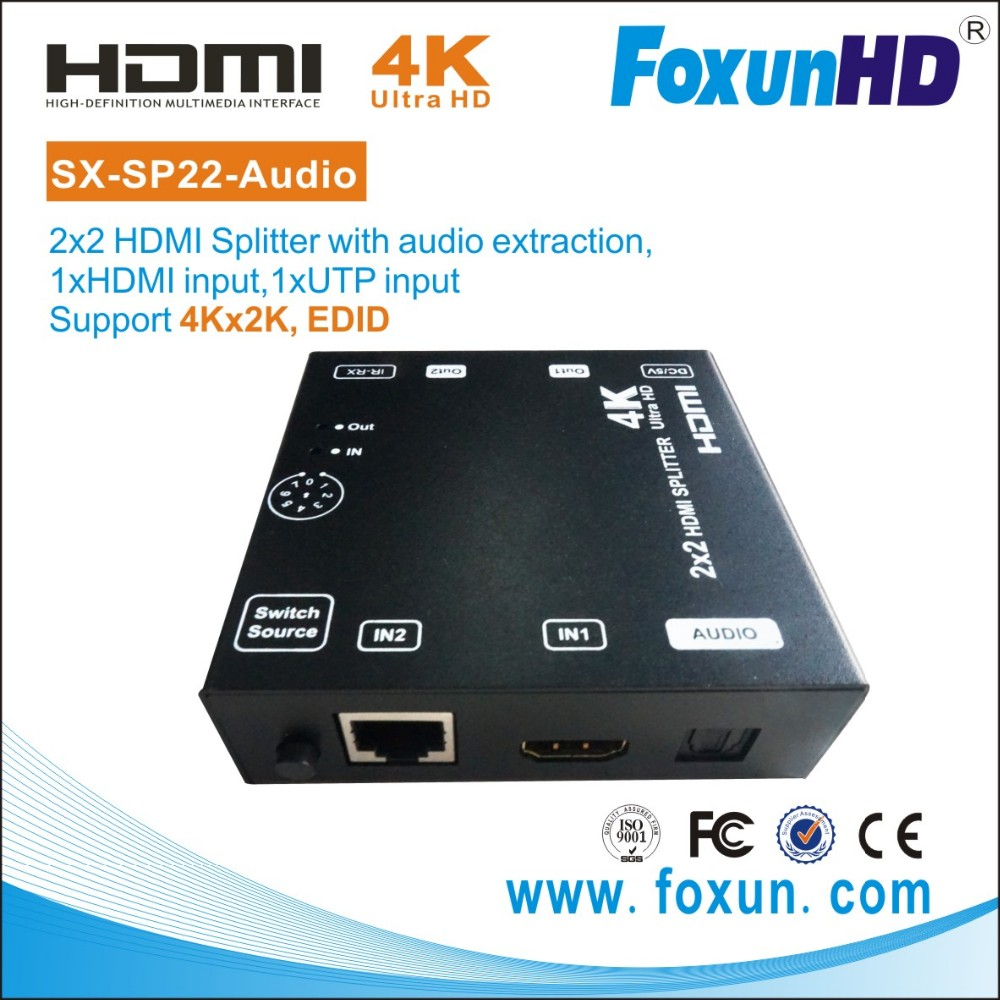 SX-SP22-Audio 4K hdmi audio splitter 2x2 with Advanced EDID function