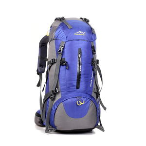2018 new product travel backpack multifunctional no name promotional 50 liter oem travelling backpack