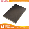Hot selling high quality 18mm best cheap plywood for sale