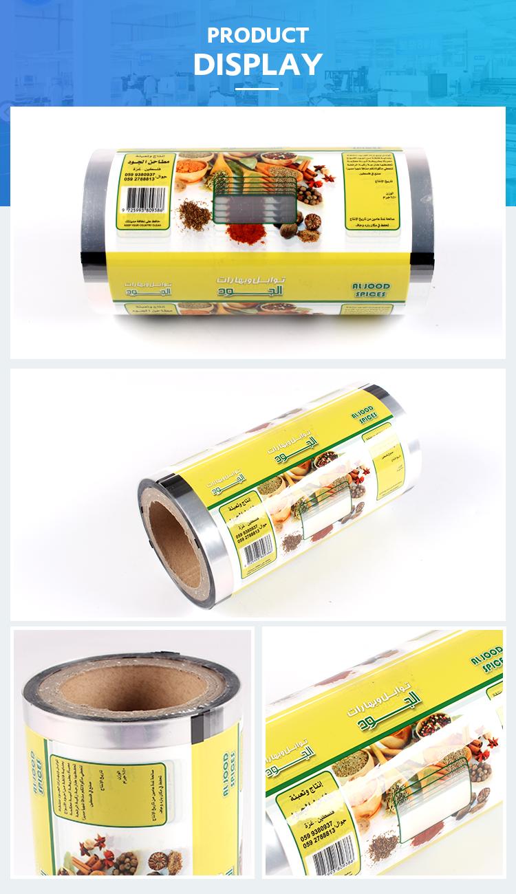 Оптовая продажа цветная термоламинированная печатная упаковка алюминиевая ламинированная пластиковая пленка в рулоне для пищевых продуктов