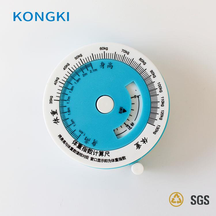 Round Shape bmi tape measure,bmi Calculator,BMI measuring tape