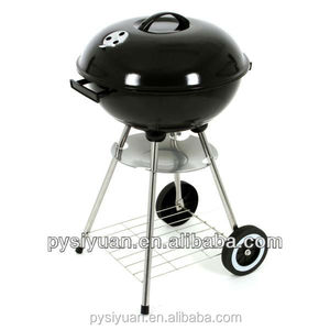China Gas Grill Small Whole