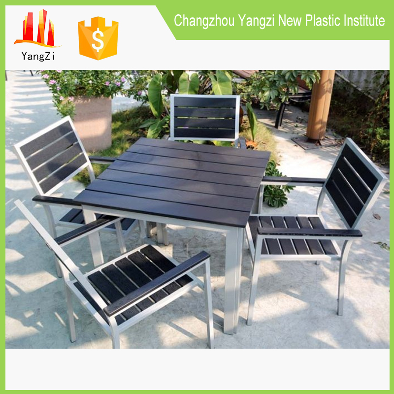 2016 Outdoor outdoor patio furniture wooden plastic table and chair set