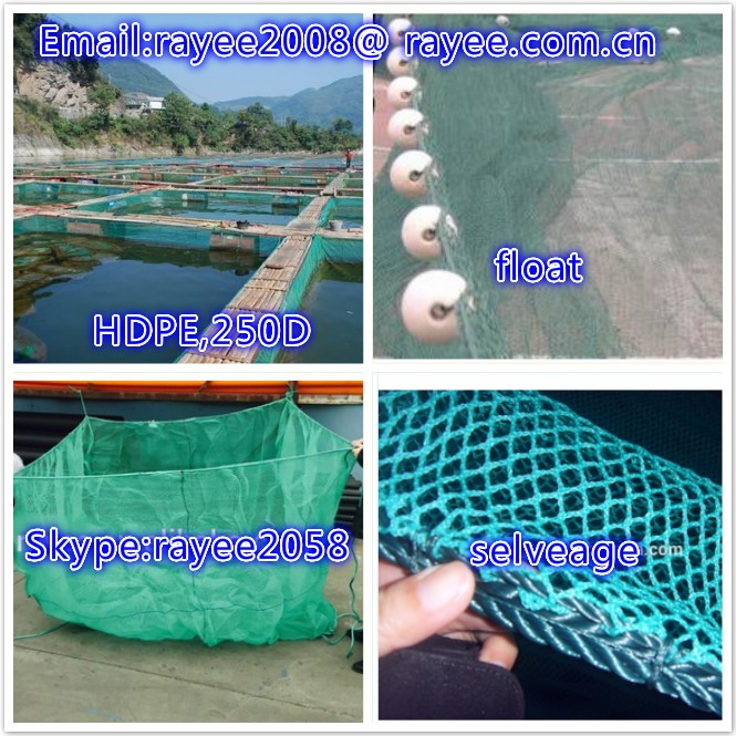 multifilament nylon fishing nets on sale 0.4mmx5inches  / filets de peche en nylon