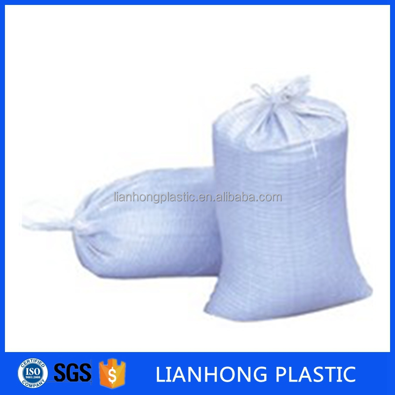 paper laminated pp woven bag 50 kg cement bag price 50 kg is appropriate