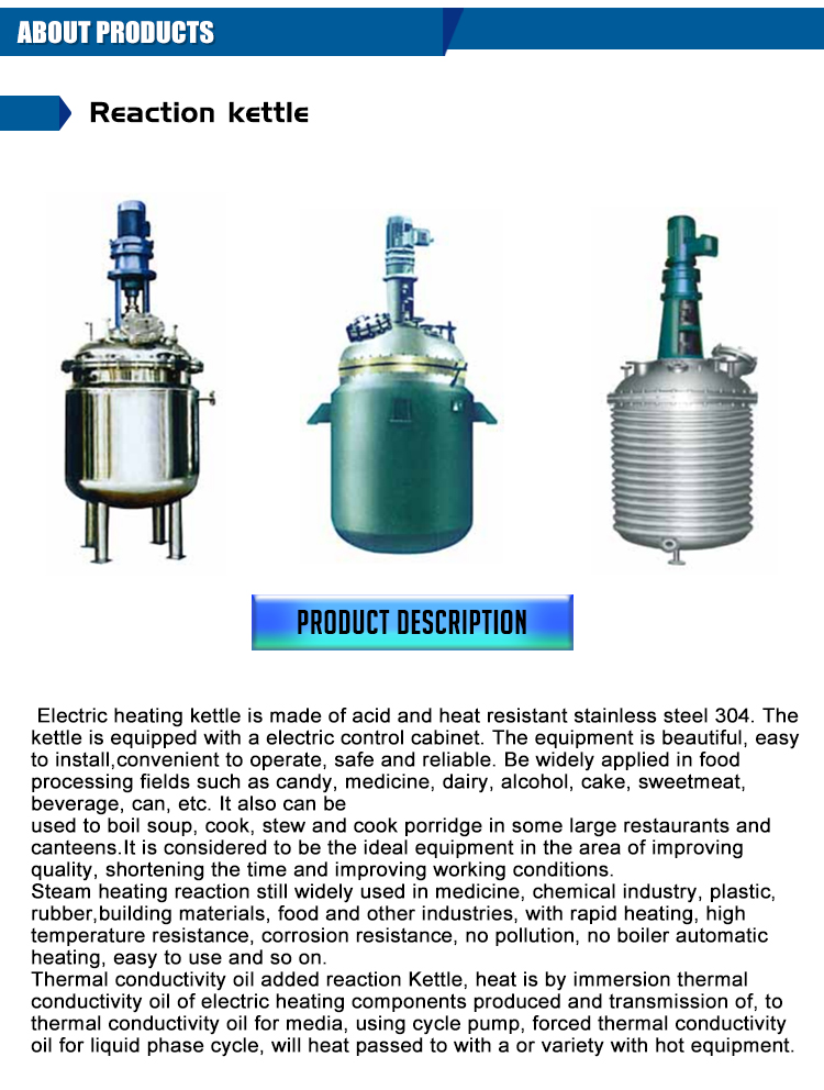 Stainless steel chemical reaction kettle, Stainless steel mixing tank, liquid reaction vessel for sale