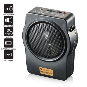 Portable Classroom Small Speaker Microphone Amplification School Pa