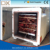 hf vacuum small fast drying oven to dry softwood and hardwood