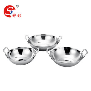 stainless steel balti dish cold and hot chafing dish stainless steel bowl with handle