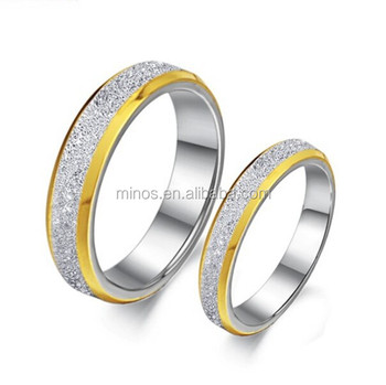 Old Fashioned Wedding Rings Asian Wedding Rings