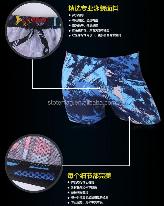 d4674c2dd3 2018 Summer new style colorful couple beach shorts european boys swim trunks