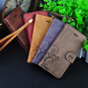CORNMI cell phone cases For iPhone 5 5S Leather wallet cover