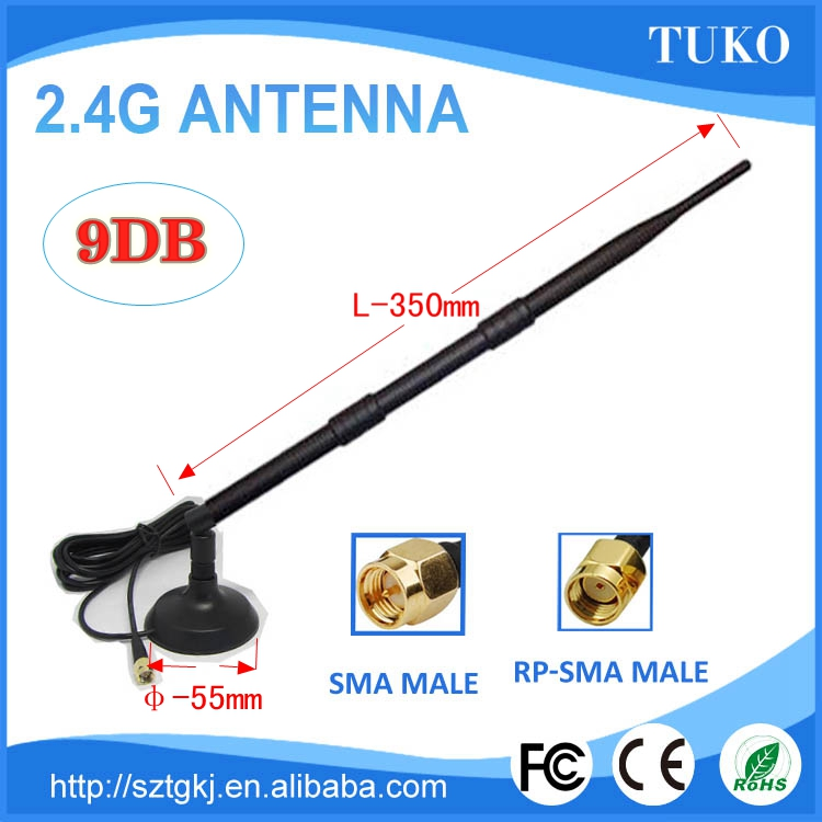 Top quality nice performance SMA 9db SMA 2.4g magnetic loop antenna