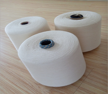 oe cotton yarn 100% open end yarn rotor spinning yarn