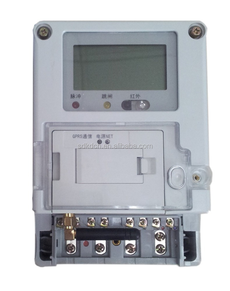 GPRS/GSM remote control single phase smart energy meter without keypad