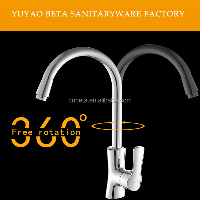 Kitchen Swivel Spout Single Handle Sink Faucet Pull Down Spray Mixer Tap with brass