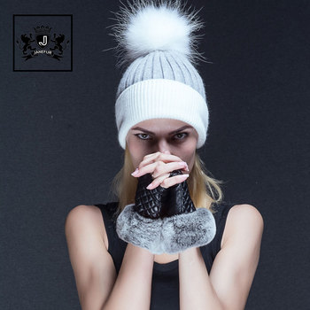 Fashionable beautiful animal knitting patterns free pom beanie hat