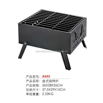 Industrial Manufacture Homemade Indoor Protable Folding Charcoal BBQ Grills