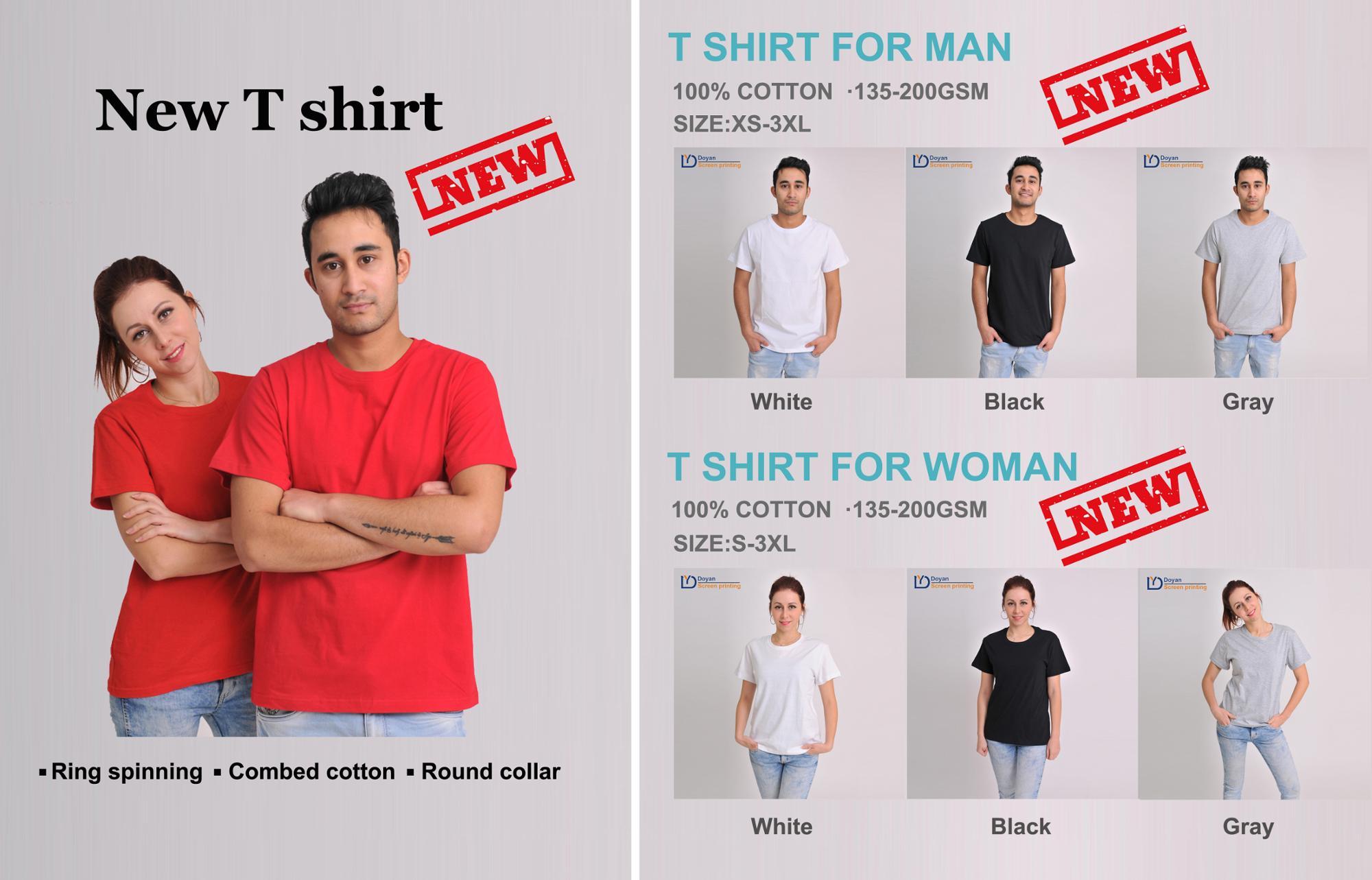 4a5f697a2 Design Your Own T Shirt Screen Print - DREAMWORKS