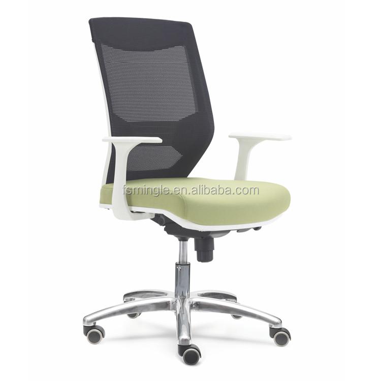 Ergon mica silla de la computadora silla de oficina for Silla computadora