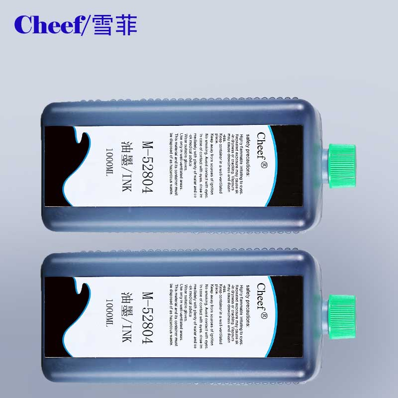 Alcohol resistance ink M-52804 for Rottweil inkjet printer