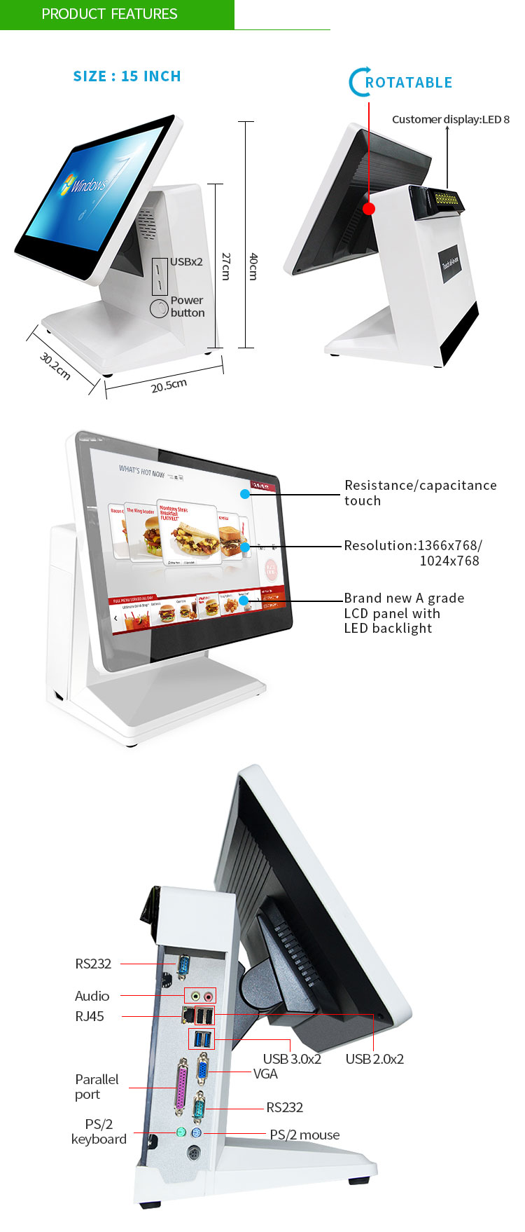 supermarket cash register touch screen pos