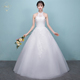 Beaded Lace Princess Tulle Bridal Wedding Dress Bridal Gown