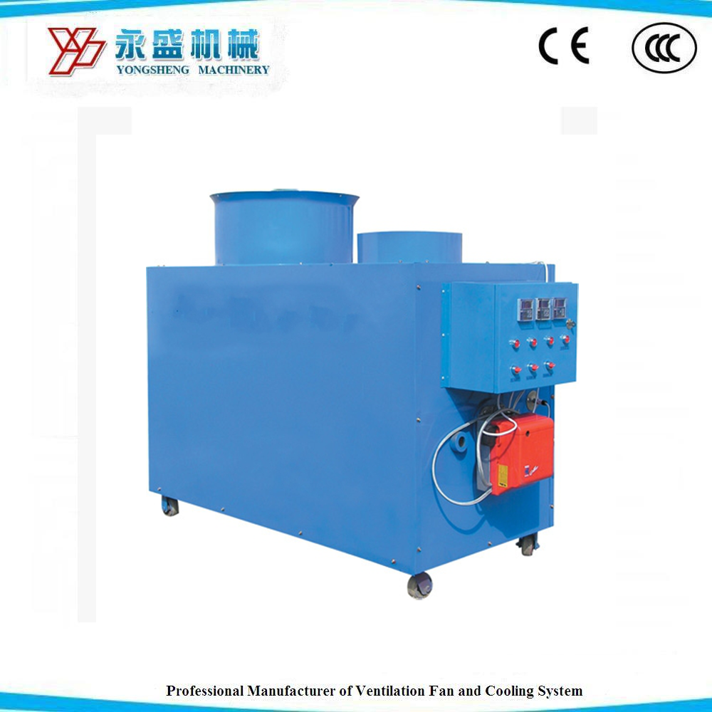 Automatic Oil/Gas Fired Air Heater