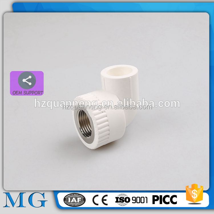 MG-B 1338 pipe elbow center