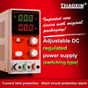 MN-1002D MINI Switching DC regulated POWER SUPPLY