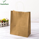 Recyclable Custom Colorful Restaurant Brown Mini Gift Fancy Boutique Goodies Paper Bags