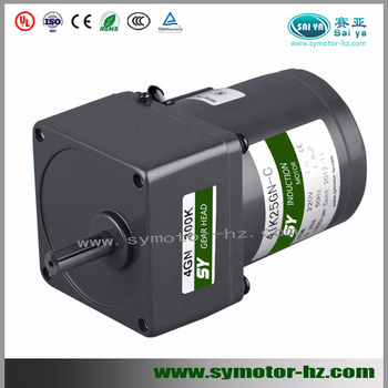 15 Watt Ac Speed Control Gear Motor Buy Ac Small Gear