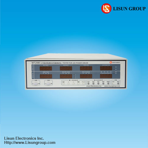Lisun WT2080 Fast LED Driver Test System is the comprehensive test instrument for LED driver power