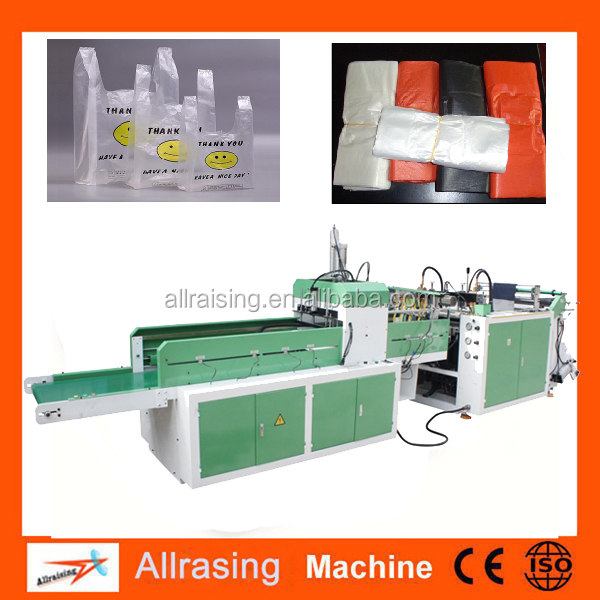 High speed non woven fabric bag making machine / plastic bag making machine