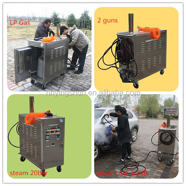 Exported To 60 City,Largest 20 Bar Steam Car Wash Equipment,Steam ...