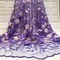 Sinya Purple Tulle Lace With Beads,African Fashion Chemical Guipure French Lace Fabric 3D Flower