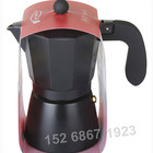 Espresso Aluminum Housing Material and 6 Capacity (Cup) Aluminum Coffee Maker Moka Coffee Maker